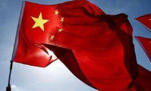 China Fund 2